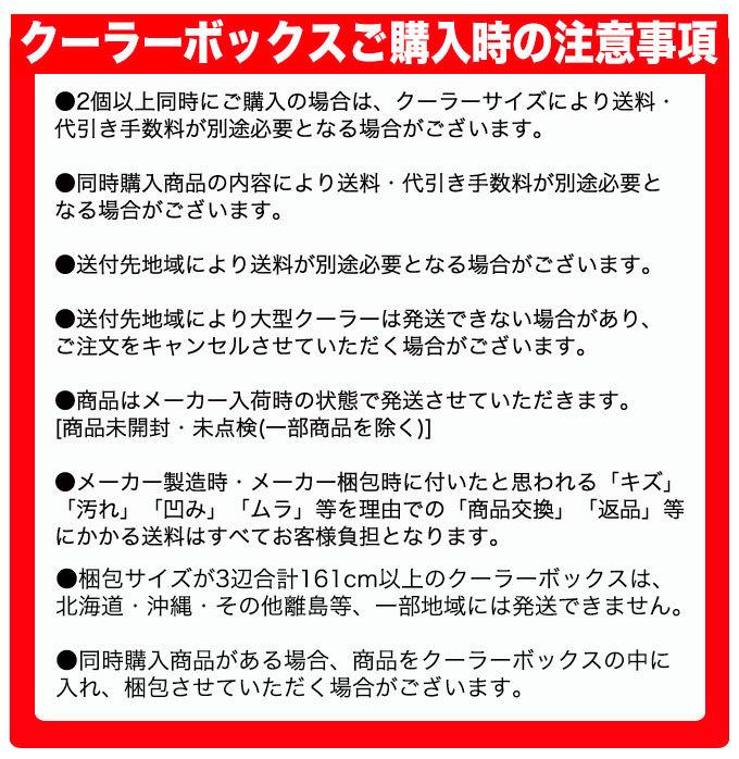 (7) シマノ インフィクス ライト 270 (LI-027Q)/クーラー/クーラーボックス/釣り/キャンプ/アウトドア/レジャー/運動会/お花見/インフィクス ライト 270/INFIX LIGHT 270/SHIMANO
