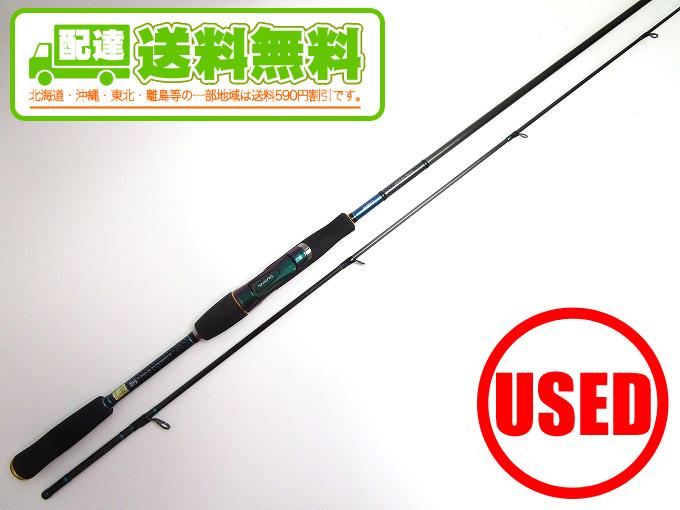 (1)【中古】【送料無料】ダイワ エメラルダス EX AGS 84.5M-T