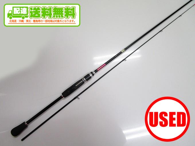 (1)【中古】【送料無料】がまかつ ラグゼ EGSP S70ML-Solid.F