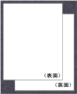 カラーレーザープリンター対応レーザーピーチWEFY-120 A4 (210×297mm) 200枚