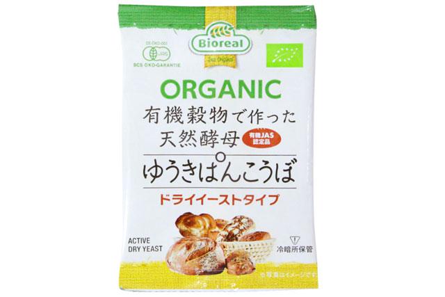 【N】有機天然酵母(ドライイーストタイプ) 9g夏季クール便扱い商品(5-10月)