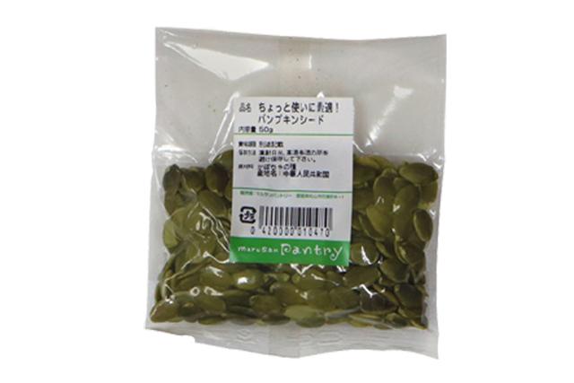 Pumpkin Seeds(CHN) パンプキンシード 50g賞味期限1.2か月程度