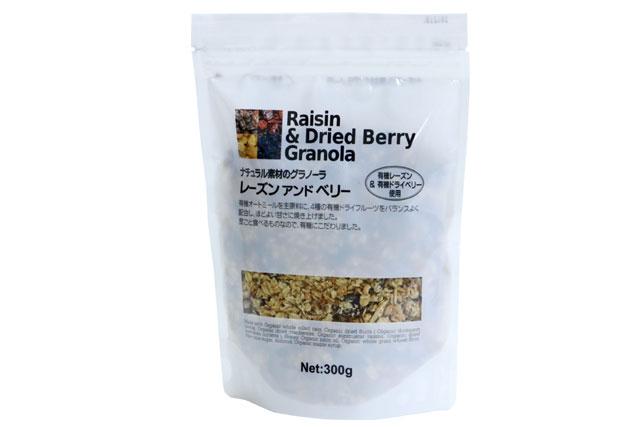 Raisin Dried Berry Granola USA AUS レーズン 人気の定番 300g (訳ありセール 格安) アンド ベリー 賞味期限21.12.31