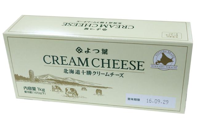 HOKKAIDOU TOKACHI CREAM CHEESE(JPN) よつ葉北海道十勝クリームチーズ 1kg【C】【N】賞味期限2~3か月程度
