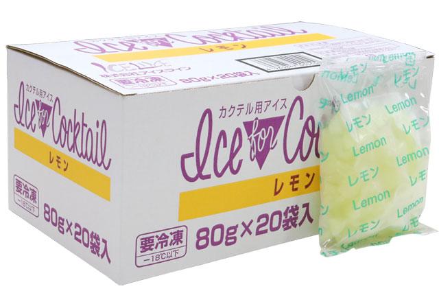 【F】氷カフェ(レモン)80g×20