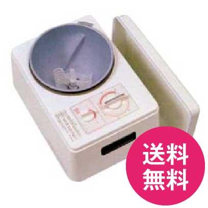 【送料無料】【代引き手数料無料】レディースミキサー KN-200【smtb-KD】【FS_708-8】