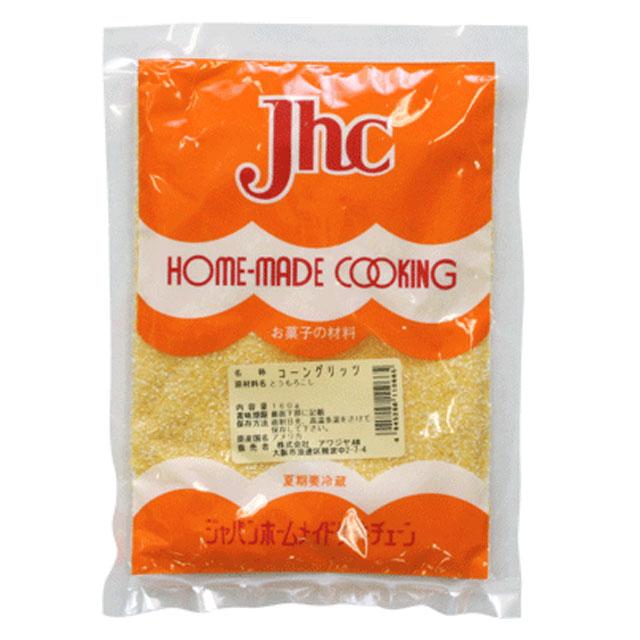 Corn Grits ギフト プレゼント ご褒美 coarsely ground とうもろこし荒挽粉 USA コーングリッツ 大好評です 160g