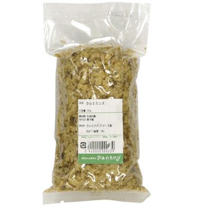 高価値 Wlnuts-Minced USA 200g クルミミンス 至高