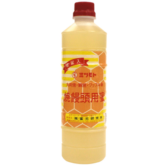 Syrup for 往復送料無料 Baked Japanease 1kg steamed 定番 bun 焼饅頭用蜜