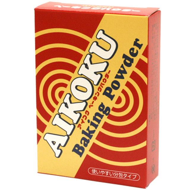 アイコク 保証 ベーキングパウダー 6g×4入 合成膨張剤 Seasonal Wrap入荷 食品添加物 ※お一人様5個まで