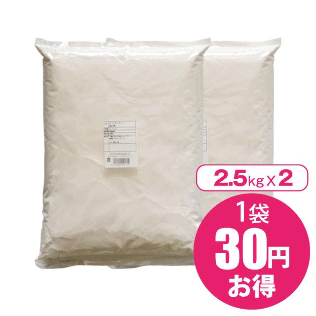 Gorlden Yacht-Bread セール Flour USA お金を節約 CAN 2.5kg×2袋 最強力粉 ゴールデンヨット 5kg 賞味期限21.11.23