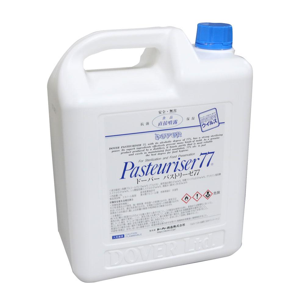 お得な詰め替え用 パストリーゼ77 期間限定 5Lアルコール分77% メーカー公式ショップ