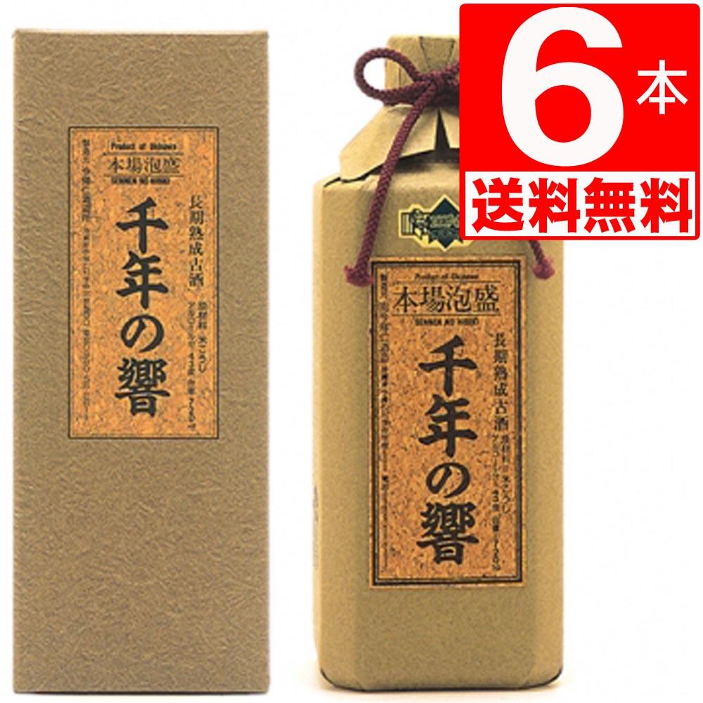 琉球泡盛 今帰仁酒造 千年の響 古酒43度 720ml×6本瓶[送料無料]