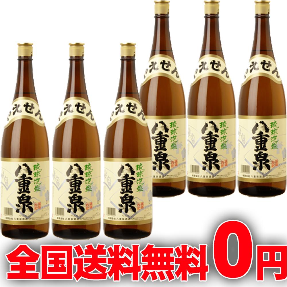 琉球泡盛 八重泉30度瓶 1.8L×6本[送料無料]