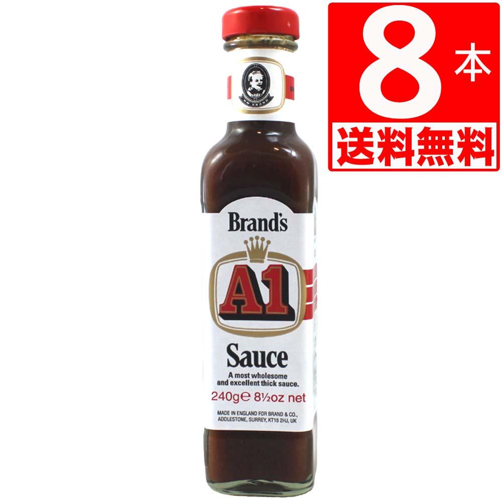 沖縄のステーキハウス定番ソース、お肉によく合います。 A1ソース エイワン ステーキソース 240g×8本[送料無料][イギリス輸入品][輸入食品]