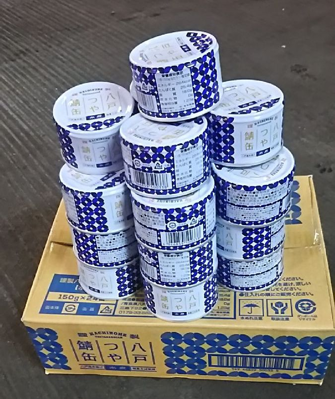このサバは国産ものですので 脂のノリの良いノルウェー産と比べると脂のノリは落ちますが 国産 天然ものにこだわる方にはぴったりです 送料無料 中央市場のプロが選ぶサバ缶 身質がいい 固形量が多い 期限が長い 化学調味料なし こだわり手詰め 賞味期限:2023.1.6以降 サバ さば缶 150g×24缶 水煮 青森県八戸港水揚げ 特別セール品 保存食 沖縄は別途送料1000円 北海道 缶詰 爆買い新作