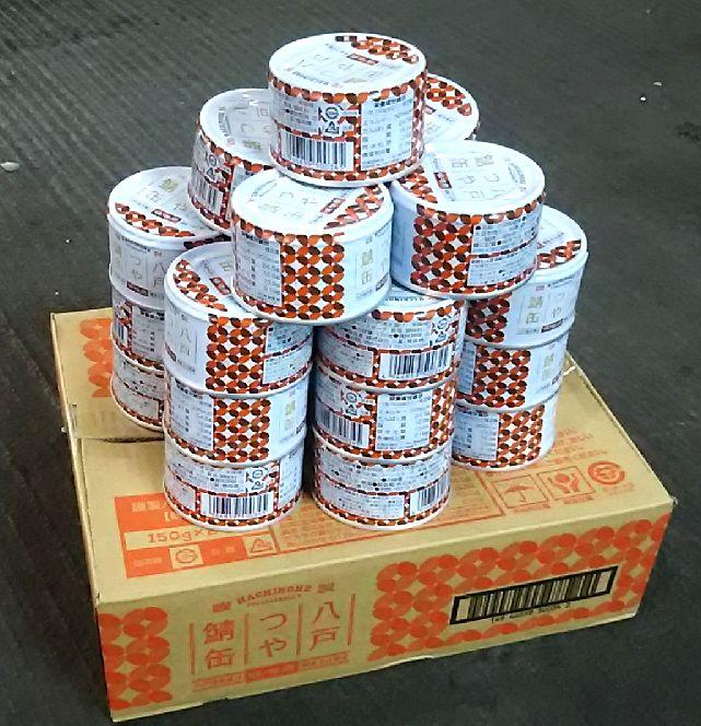 このサバは国産ものですので 脂のノリの良いノルウェー産と比べると脂のノリは落ちますが 国産 天然ものにこだわる方にはぴったりです 送料無料 中央市場のプロが選ぶサバ缶 身質がいい 固形量が多い 期限が長い こだわりの手詰め みそ煮 毎日がバーゲンセール 青森県八戸港水揚げ 沖縄は別途送料1000円かかります 旬さば缶 保存食 ブランド買うならブランドオフ サバ 北海道 缶詰 賞味期限:2023.1.6以降 150g×24缶