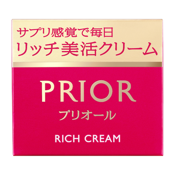 【資生堂認定SHOP】 プリオール リッチ美活クリーム