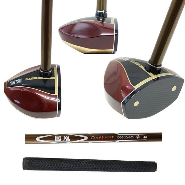 CQG-2060-53パークゴルフクラブ鳳凰(ほうおう)