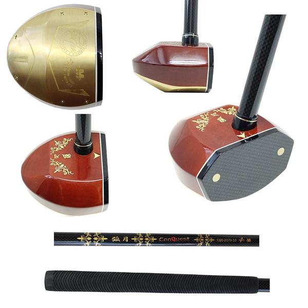 (訳ありセール 格安) CQG-2070-53パークゴルフクラブ狐月(こげつ), フルッティ ディ ボスコ(バッグ):1162b712 --- pazudorach.xyz