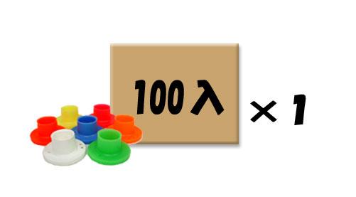 パークゴルフティー【大口業者用 100個】