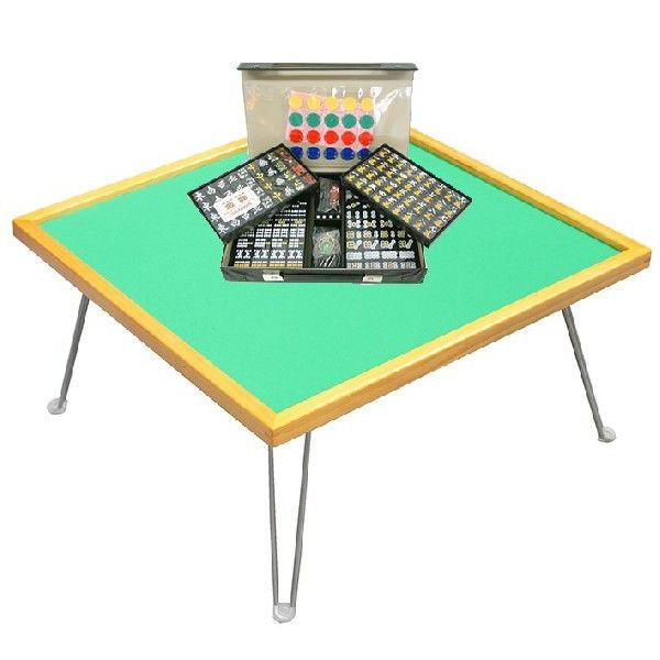A high-quality mahjong tile and drawerless mahjong table set (mahjong pie)  sc 1 st  Rakuten & marushin | Rakuten Global Market: A high-quality mahjong tile and ...