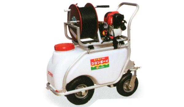 【ARIMITSU/有光】オールセット動力噴霧器 CST-8M50E4[4サイクルエンジン/噴霧器/動噴/防除機]