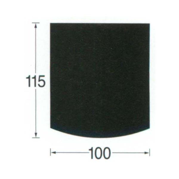 【アンデルセンストーブ】スチールフロアプレート8型『1150×1000』 (品番541259K)