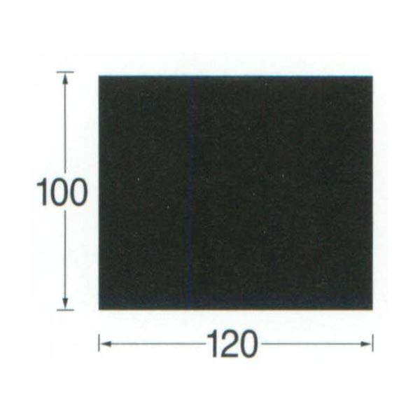 【アンデルセンストーブ】スチールフロアプレート4型『1000×1200』 (品番540100K)