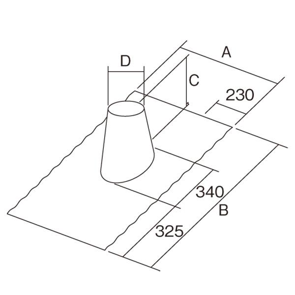 【アンデルセンチムニー】SRC 2重断熱煙突(内筒径150mm用) 『フレキシブルフラッシング11~35° かわら屋根用ワカフレックス ブラック』