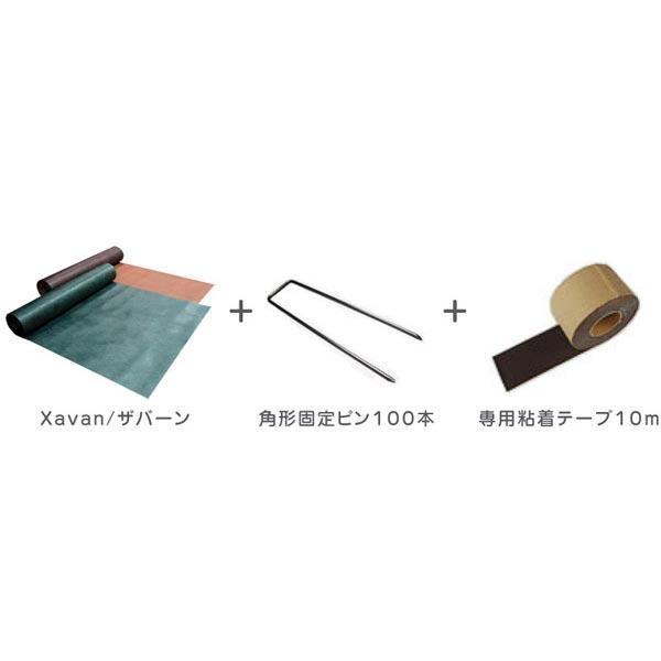 【防草シート/Xavan】ザバーン240BB(ブラック&ブラウン) ピン100本•専用テープ10m付【幅2m×長さ30mセット】