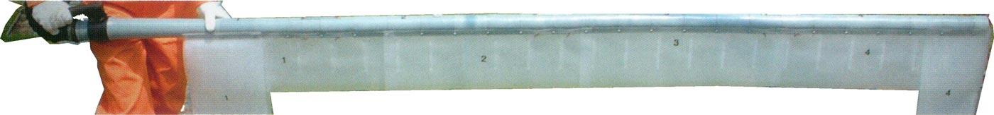 【KIORITZ/共立】動力散布機用アタッチメント 箱剤散布噴頭 [2.4m]