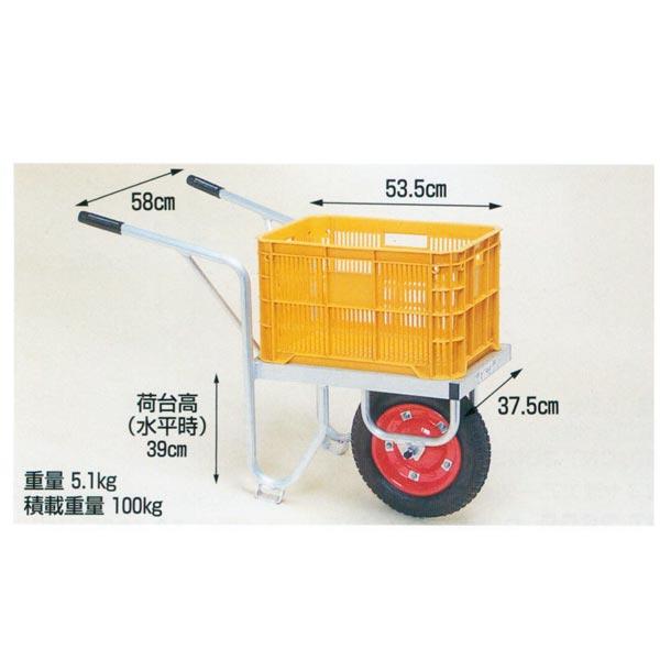 【HARAX/ハラックス】アルミ製一輪車 コン助 CN-20D 幅せまタイプ(コンテナ縦1個用)[一輪車/アルミ一輪車/運搬]