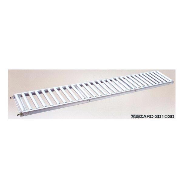 【HARAX/ハラックス】アルミ製ローラーコンベヤ ARC-300730 ローラー(径45Φ/幅30cm/ピッチ7.5cm/機長300cm) [コンベヤ/アルミコンベヤ]