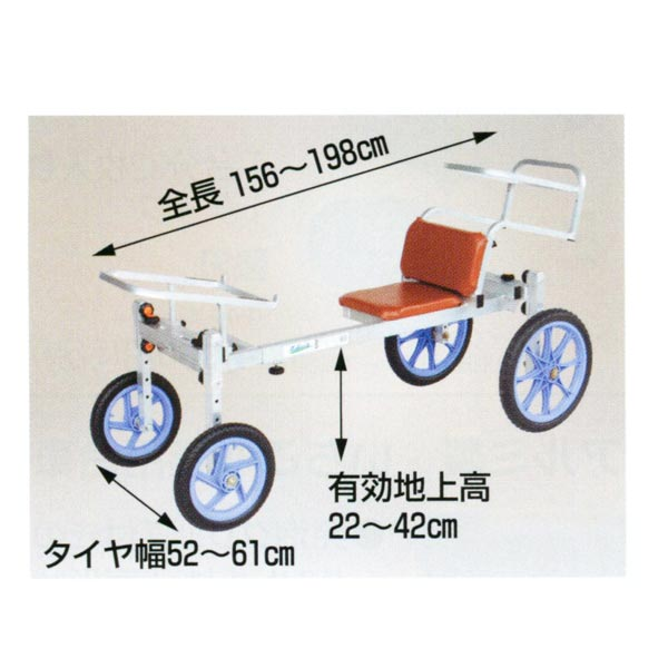 【HARAX/ハラックス】ナエッコ 乗用植付け・収穫兼用作業車 NKH-600S[植え付け/作業車]