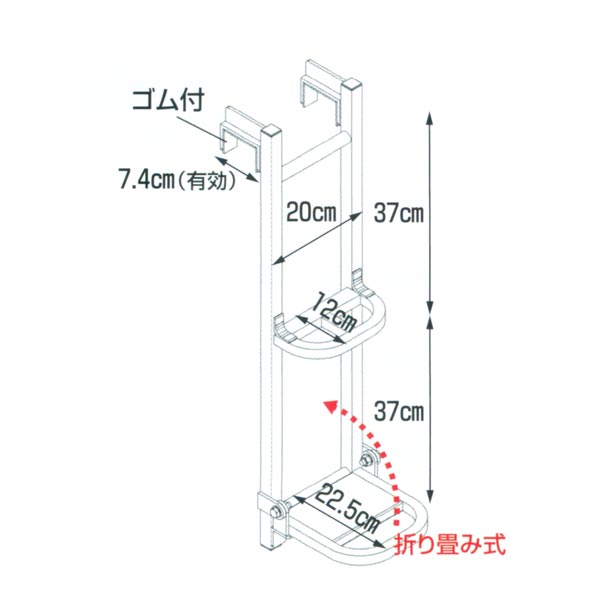 【HARAX/ハラックス】トラックステッパー アオリ引っ掛けタイプ TS-800D[アオリ/ステッパー]