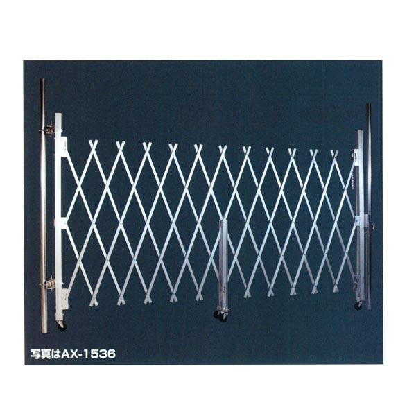 【HARAX/ハラックス】 アクロス アルミ製合金キャスターゲート AX-1536 [階段]
