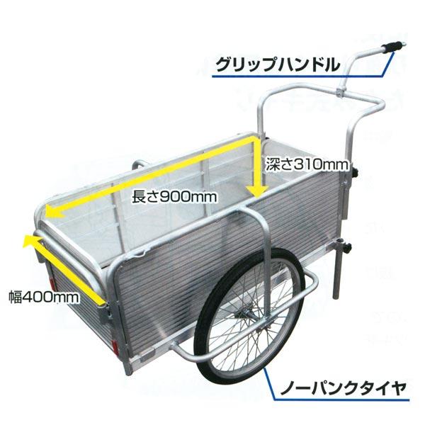 【SHOWA/昭和ブリッジ】アルミ製折りたたみ式リアカー SMC-10C[リアカー/作業台車]