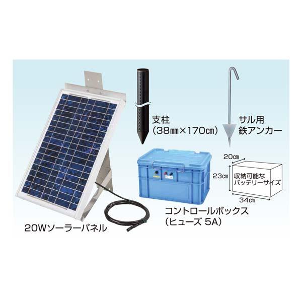 【末松電子】40Wソーラーセット [電気柵/電柵/ソーラーパネル]