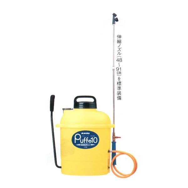 【MINORU/みのる産業】プラスチックダイヤフラム噴霧器 『FP-1010』 [タンク容量10L/噴霧器]