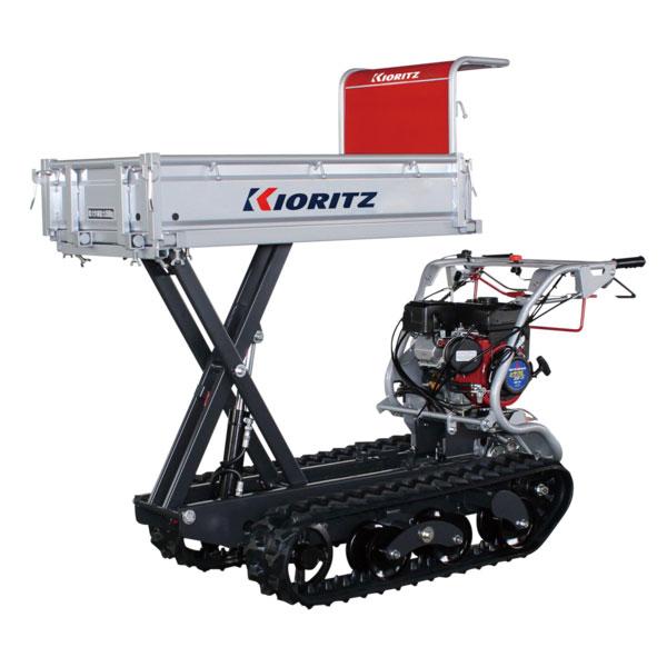【KIORITZ/共立】クローラ運搬車 NKCG95ALD-A[最大作業能力350kg/油圧リフトダンプ]
