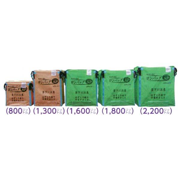 【SANYO/三洋】穀類搬送器 ロンバッグSP(スペシャル)『AMS-18N』[ライスセンター仕様(排出口 φ500,高さ0.5m)]