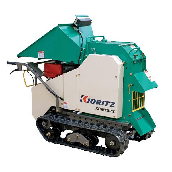 【共立/KIORITZ】ウッドチッパー KCM122S セル付[粉砕機/カッター/チッパー/シュレッダー]