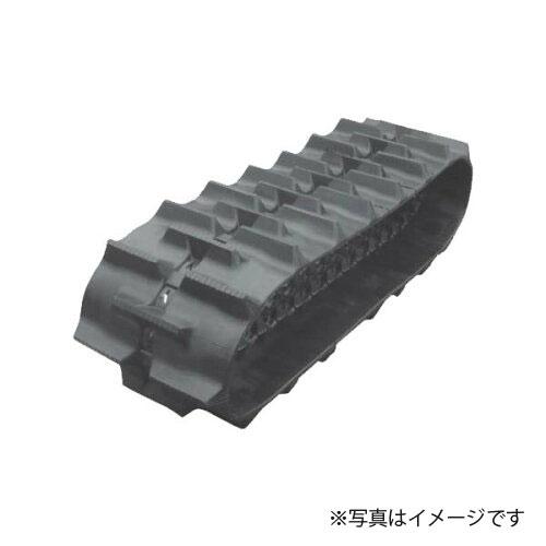 KBL コンバイン用 ゴムクローラ 幅400×ピッチ90×リンク38 パターン:B 芯金:Nタイプ 品番4038NJNS 1本の価格です コンバイン トラクター クローラー