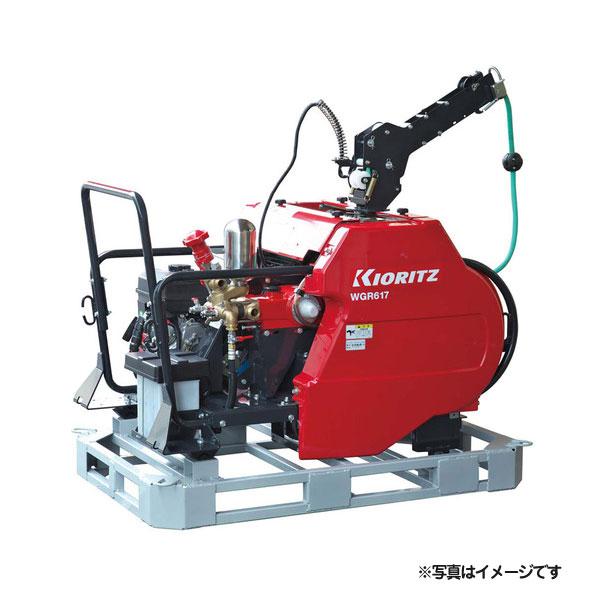 【KIORITZ/共立】ラジコン動噴『WGR717F-13』 ラジコン付き/ガソリンエンジン/フォークリフトタイプ[セット動噴 動力噴霧機]