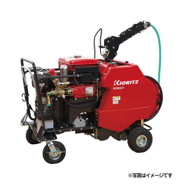 【KIORITZ/共立】自走式ラジコン動噴『WDR617V-10』 ラジコン付き/ディーゼルエンジン/自走タイプ[セット動噴 動力噴霧機]