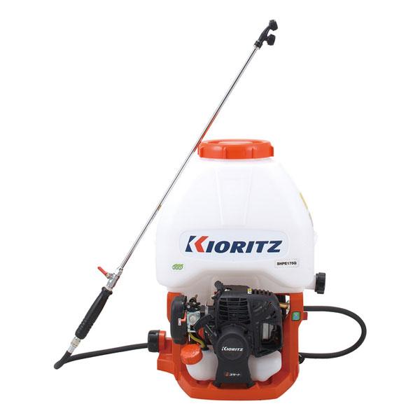 【送料無料(北海道・沖縄・離島・一部地域を除く)】 【KIORITZ/共立】背負式動力噴霧機『SHPE175G』 高圧/エンジンタイプ[動力噴霧機 動噴]