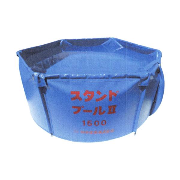 【田中産業】スタンドプール『1500リットル』 収納バッグ付き