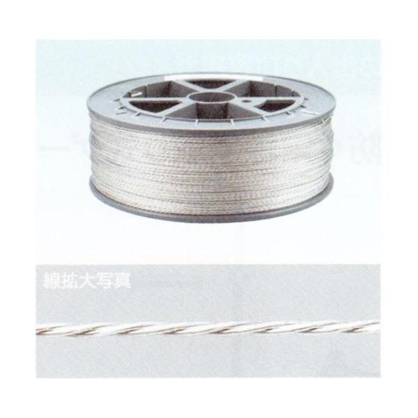【末松電子】電気さく線『アルミワイヤー 1.9mm 500m』〈品番408〉[電気さく 電柵 ゲッターシリーズ]