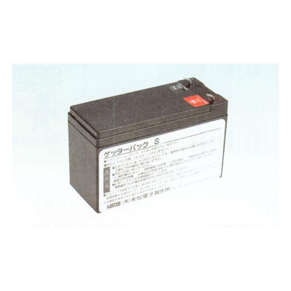 【末松電子】電気柵用『ミニゲッターパックS』〈品番819〉[電気さく 電柵 ゲッターシリーズ]